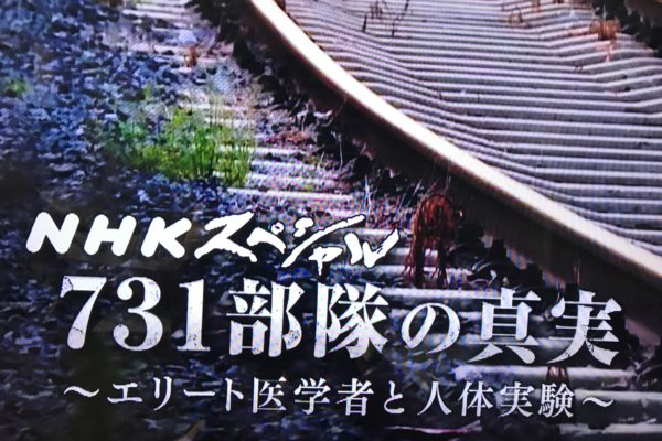 2017年夏、NHKが魅せたドキュメンタリーの底力