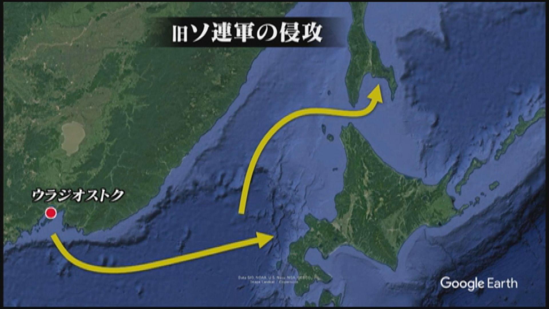 北方領土に侵攻したソ連太平洋艦隊のルート図
