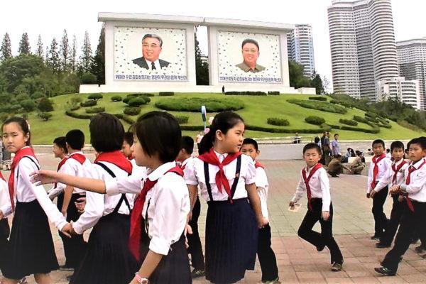 シリーズ:北朝鮮をめぐる逆説の思考 第3回: 金正恩体制における建国70年の意味