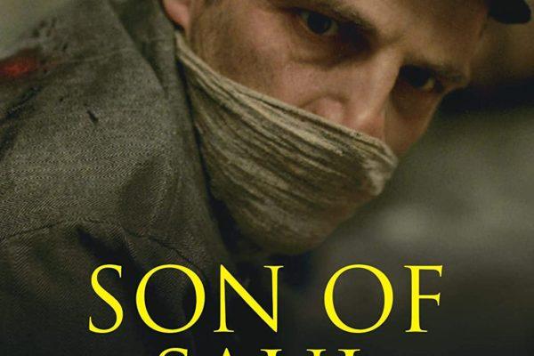 『サウルの息子』(ネメシュ・ラースロー)と『バルタザールどこへ行く』(ロベール・ブレッソン)ー映画における見えるものと見えないもの